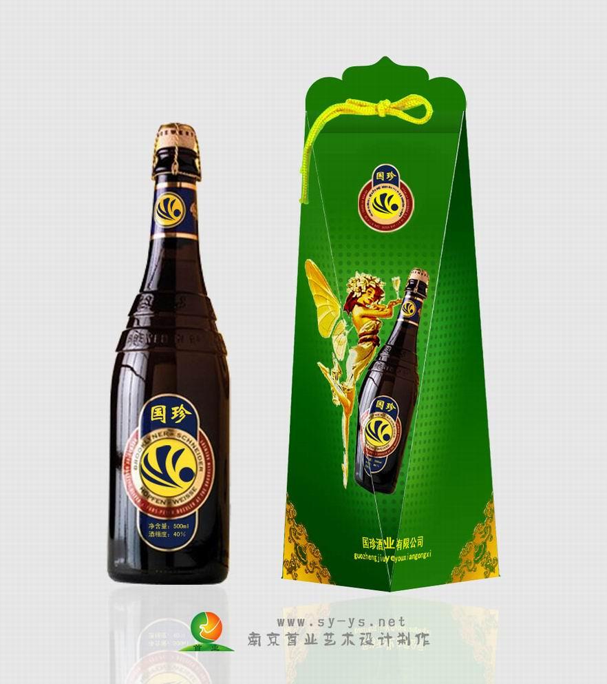 我公司在长期的食品包装设计加工,酒瓶设计加工,饮料瓶设计加工
