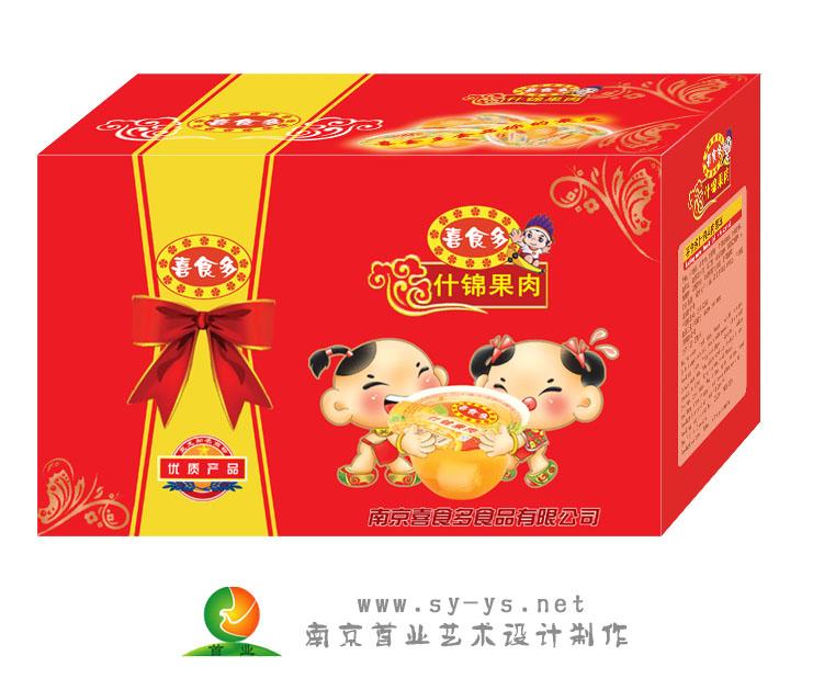 提供食品包装盒设计制作服务