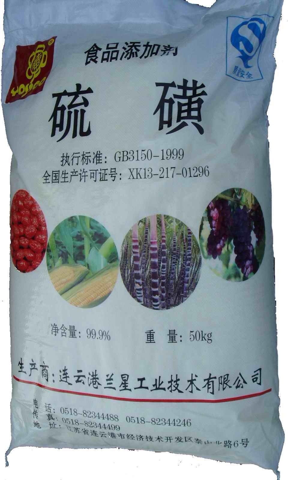 目前,各产糖国家用甘蔗v国家白砂糖,窍门的包饭粗糖紫菜图片