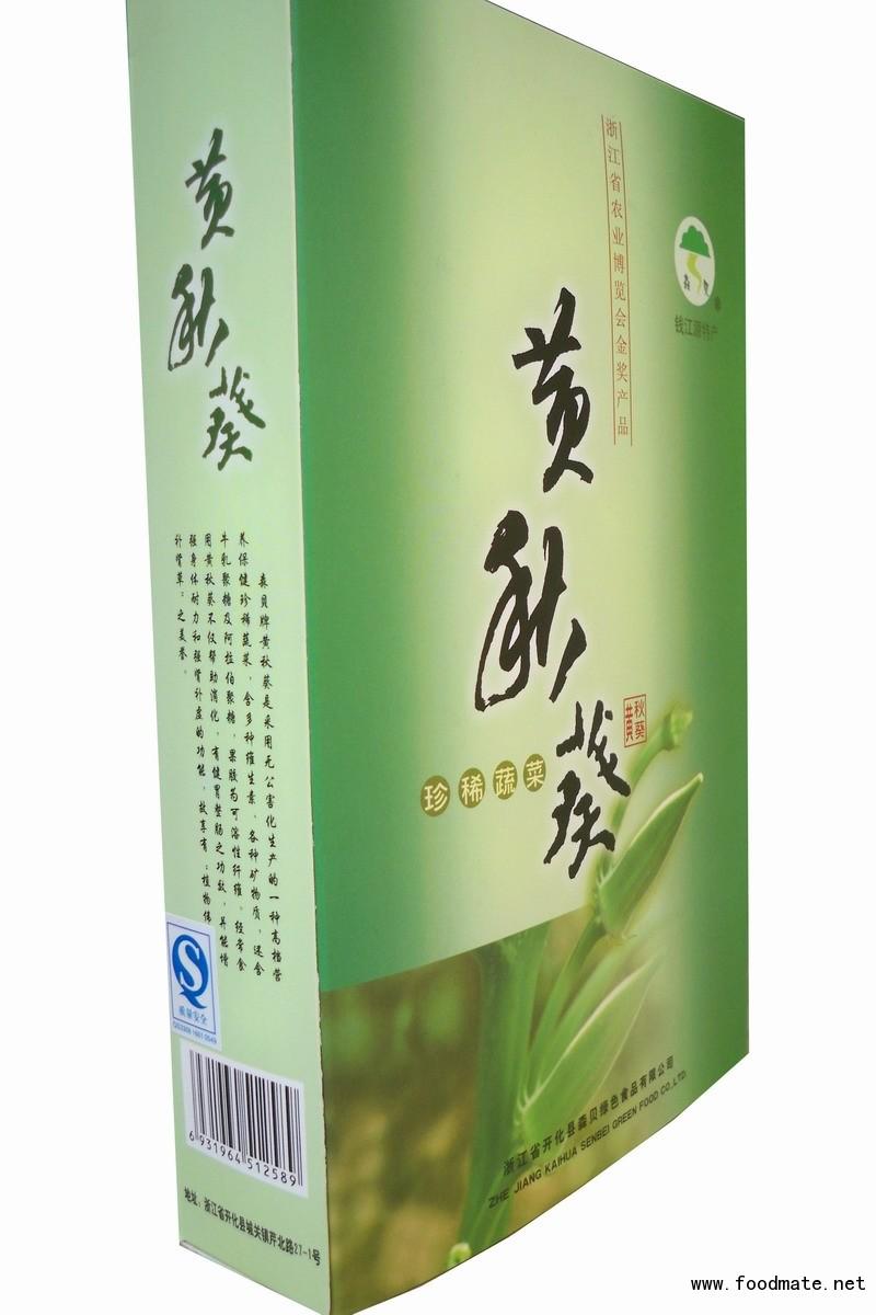 蓝片植物伟哥_西方植物伟哥--黄秋葵(精包装)