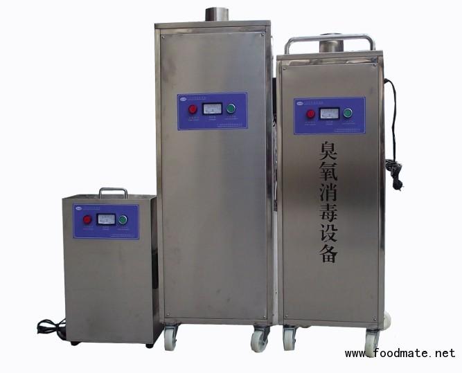 实验室消毒机臭氧发生器
