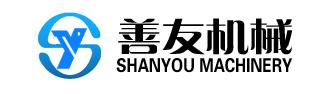 广州市善友机械设备有限公司