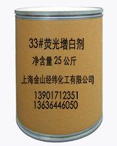 荧光增白剂食品_TD121SD荧光增白剂检测仪食品荧光增白剂