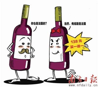 """所谓大木桶装红酒,主要指的是以""""2升以上大包装"""