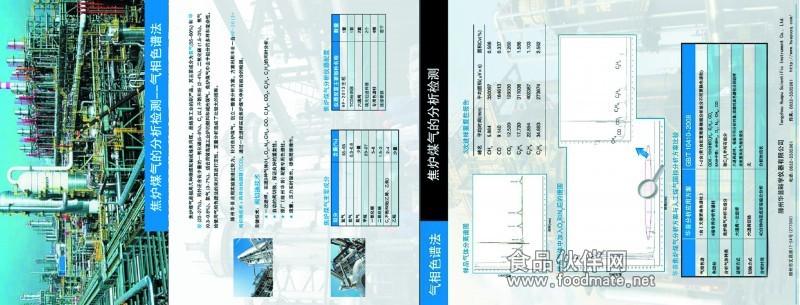 高稳定性gc5890a气相色谱仪为基础,运行可靠稳定 ☆十通阀,poro图片