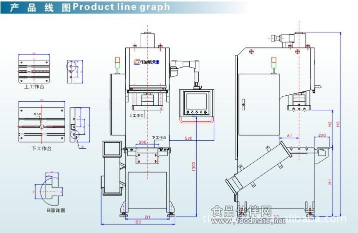 单柱油压机,单柱油压机厂家,单柱油压机价格 12-12 ty303双柱液压机图片