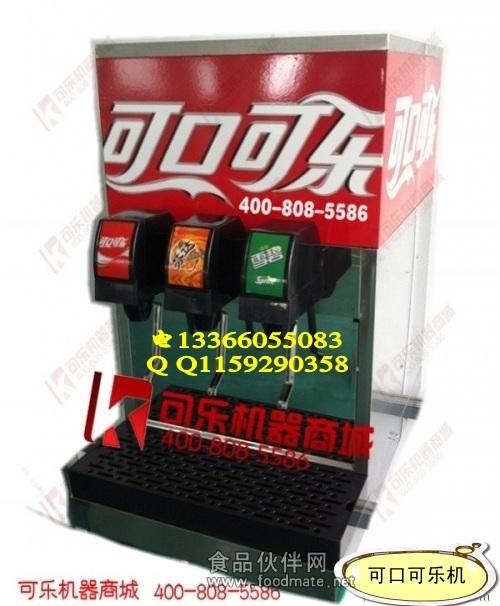百事可乐机_饮料设备_食品专用机械