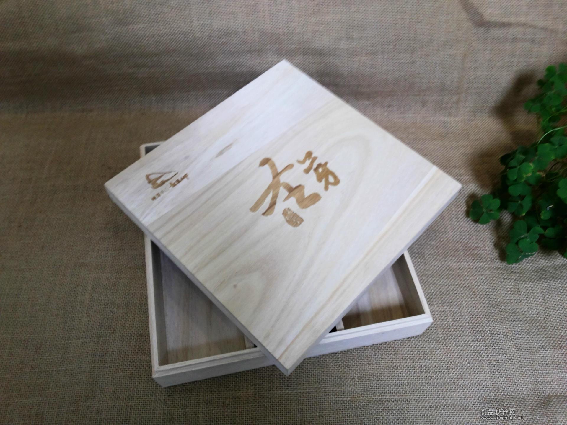 桐木茶叶包装盒