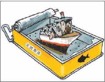 挂图鱼类-食品安全天然与食品-专题漫画漫尸漫画威丧图片